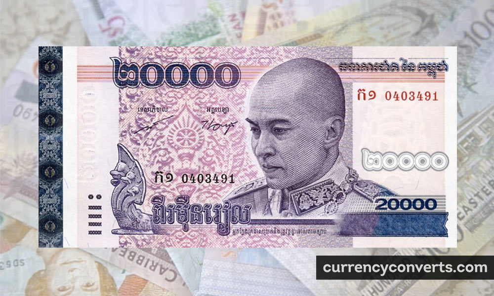 Cambodian Riel KHR currency banknote image