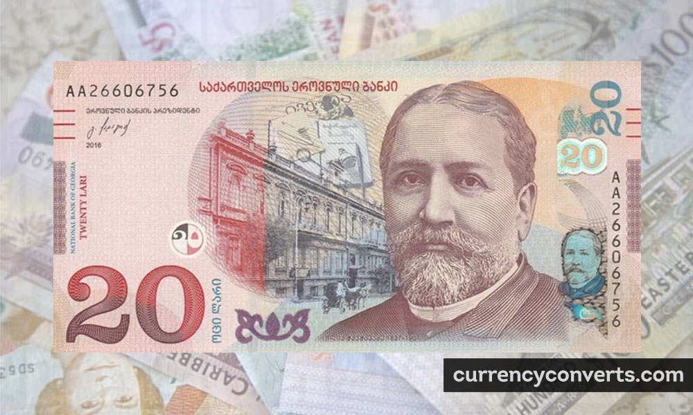 Georgian Lari GEL currency banknote image