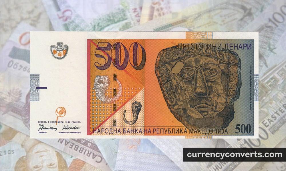 Macedonian Denar MKD currency banknote image
