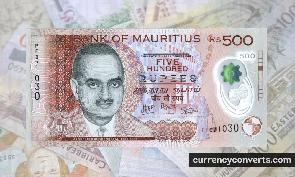 Mauritian Rupee MUR currency banknote image